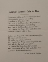 America! Armenia Calls to Thee. Poem.
