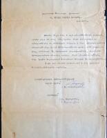 Armenian Foreign Office (in Armenian), ACF