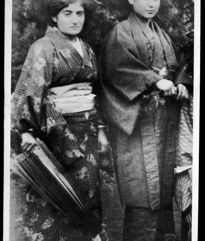 Megerdichian siblings in Japan