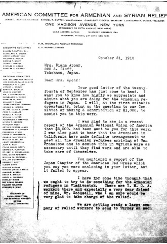 American Committee for Armenian and Syrian Relief to Diana Apcar, October 21, 1918, page 1