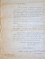 Ohanjanian (in Armenian), ACF