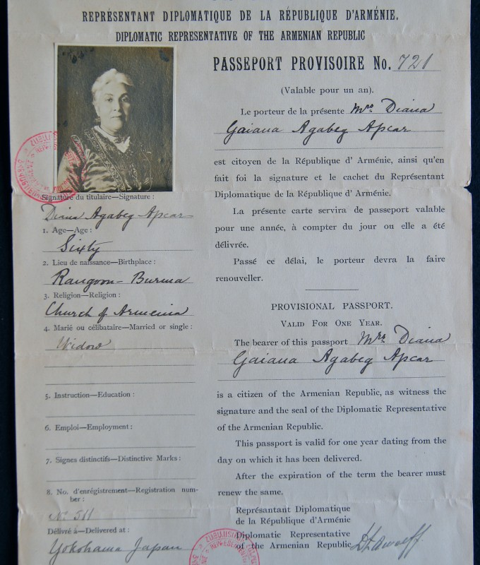 Diana's Passport, ACF